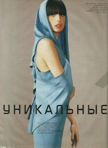 L'Officiel Russia may 2002 1.jpg
