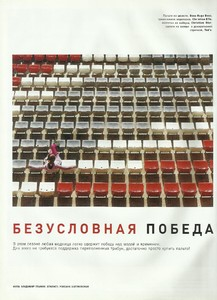 1 lofficiel russia nov 2003.jpg