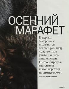 glamour ru 2004 2.jpg
