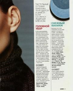 glamour ru 2004 6.jpg