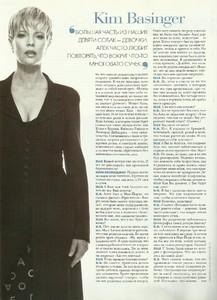 elle russia december 1997 kim3.jpg