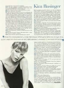 elle russia december 1997 kim4.jpg