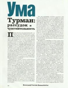 HB russia sept oct 1996 cover uma thurman 1.jpg