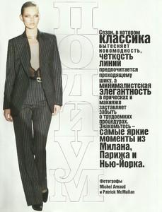 HB russia sept oct 1996 1.jpg