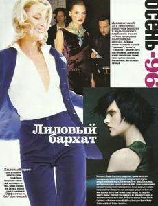 HB russia sept oct 1996 11.jpg