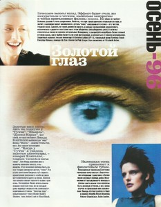 HB russia sept oct 1996 14.jpg