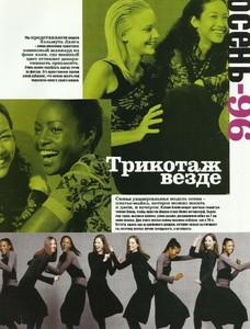 HB russia sept oct 1996 15.jpg