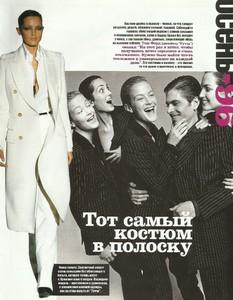 HB russia sept oct 1996 16.jpg