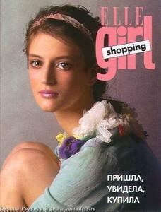 oksana elle girl russia (1).jpg
