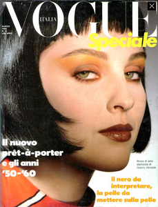 Hiro_Vogue_Italia_March_1985_00.thumb.png.c0e41c1dcd26cd1a2ae7f07782ebbe57.png