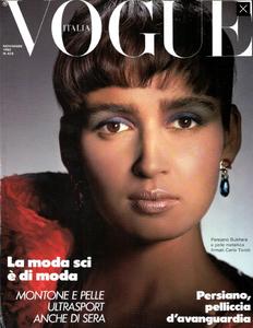Hiro_Vogue_Italia_November_1985_Cover.thumb.png.93fe18b27f36e732cf49e5f3d615c33a.png