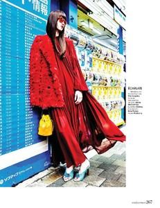 Madame_Figaro_-_24_Ao_t_2018-55.jpg