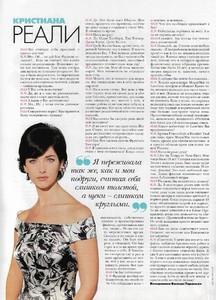 ELLE Russia June July 1996 № 2 22.jpg