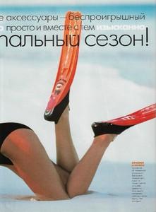 ELLE Russia June July 1996 № 2 26.jpg