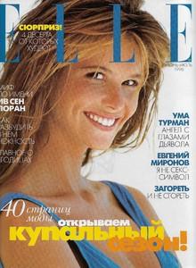 ELLE Russia June July 1996 № 2 1.jpg