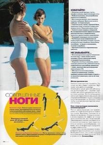ELLE Russia June July 1996 № 2 30 1.jpg