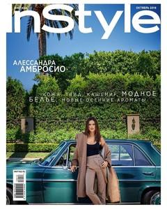 Alessandra Ambrosio-In Style-Russia-2.jpg