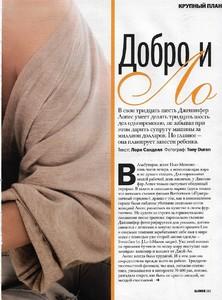 nov russ glam 2005 2.jpg