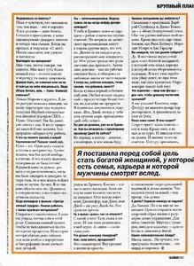 nov russ glam 2005 4.jpg