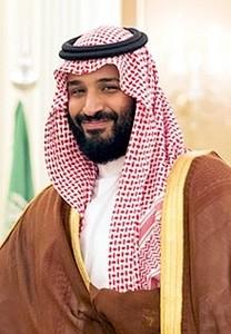 220px-Crown_Prince_Mohammad_bin_Salman_Al_Saud_-_2017.jpg