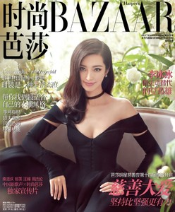 Harpers-Bazaar-China-Li-Bingbing-Chen-Man-6-848x1024.jpg