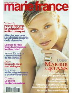 Juliet Lancelot-Marie France-França-5.jpg