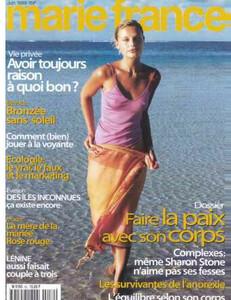 Juliet Lancelot-Marie France-França-4.jpg