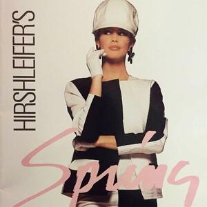 HIRSHLEIFERS1990.jpg