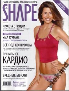 item1256916897_shape_maj_2004_1.jpg