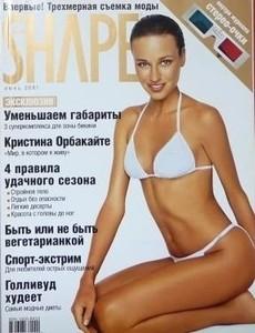 item1258554775_shape_1.jpg