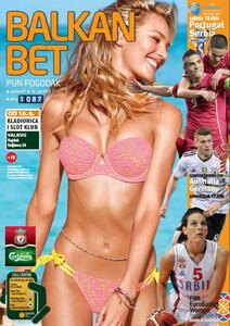 Candice Swanepoel-Balkan Bet-Servia-2.jpg