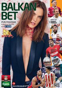 Alessandra Ambrosio-Balkan Bet-Servia.jpg