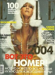 elle russia december 2003 cover.jpg