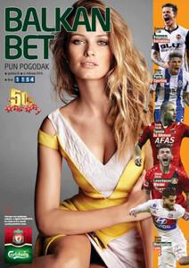 Edita Vilkeviciute-Balkan Bet-Servia.jpg