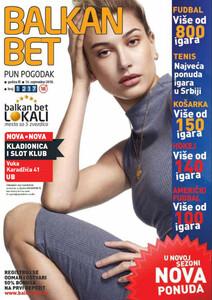 Hailey Baldwin-Balkan Bet-Servia.jpg