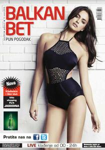 Irina Shayk-Balkan Bet-Servia-3.jpg