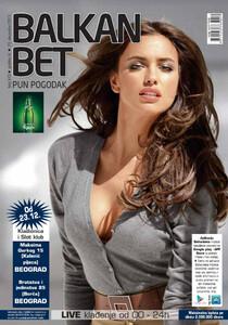 Irina Shayk-Balkan Bet-Servia-5.jpg