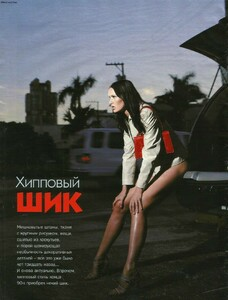 Cosmopolitan_Russia_July_1999_1.jpg