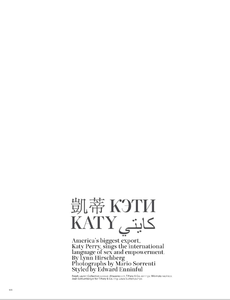 Sorrenti_W_Magazine_November_2013_01.thumb.png.edbd84a655c5b65c6d7bf3b3b8ae5d13.png