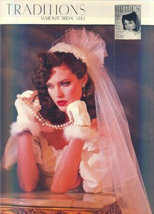 1984 8-9 BR (397).jpg