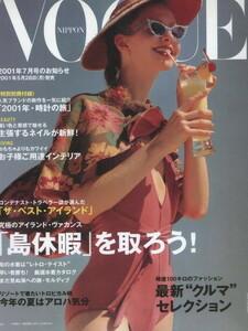 vogue nippon 2001.jpg