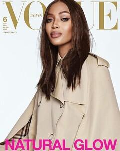 Naomi Campbell-Vogue-Japao-5.jpg