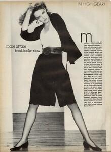 928785812_Boman__Giaviano_Vogue_US_February_1981_09.thumb.jpg.6339da18f11c30c1075682daff67e476.jpg