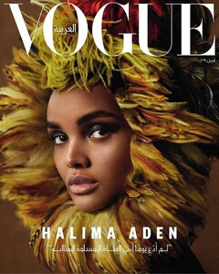 Halima Aden-Vogue-Arabia-4.jpg