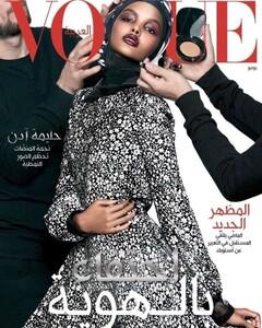 Halima Aden-Vogue-Arabia.jpg