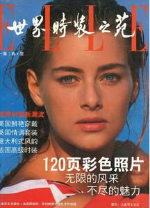 Bettina Meinkohn-Elle-China.jpg