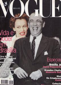 Betty Prado-Vogue-Brasil-2.jpg