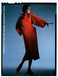 Hiro_Vogue_Italia_January_1985_03.thumb.png.03f84bd14a1ed01514e288324bea9ae9.png