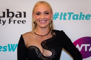 donna-vekic-dubai-duty-free-wta-summer-party-in-london-06-28-2019-0.jpg