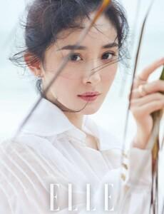 Yang-Mi-Elle-New-Magazine-China-August-_1.jpg